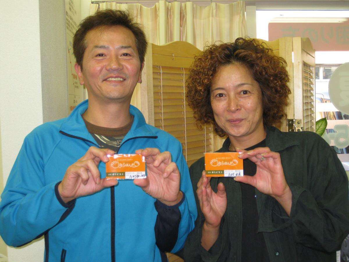 20121029ゆらはんど教室写真3.JPG