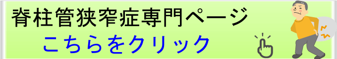 kyousaku BARNER-min.png
