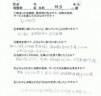20111221_61m.jpg
