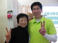 町田市の整体院【すべり症が改善する】からだ回復整体町田 すべり症、股関節痛、腰痛が良くなりました