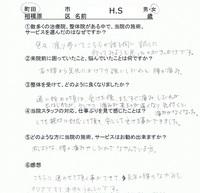 20111221_30m.jpg