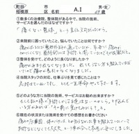 20111227_72m.jpg