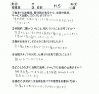 20111230_75m.jpg