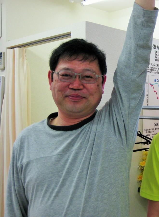 四十肩五十肩卒業写真その1 からだ回復 整体 町田