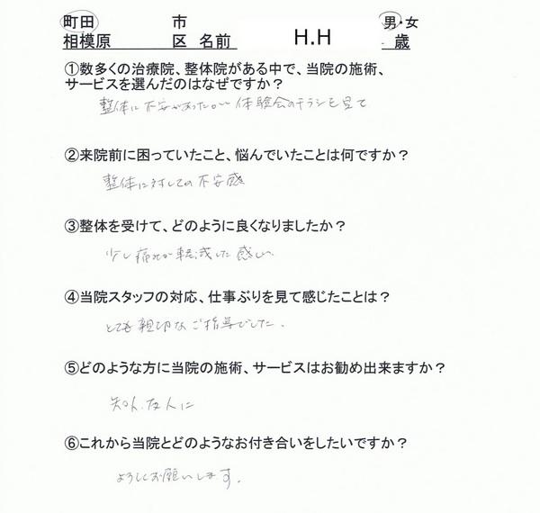 体験談057.jpg