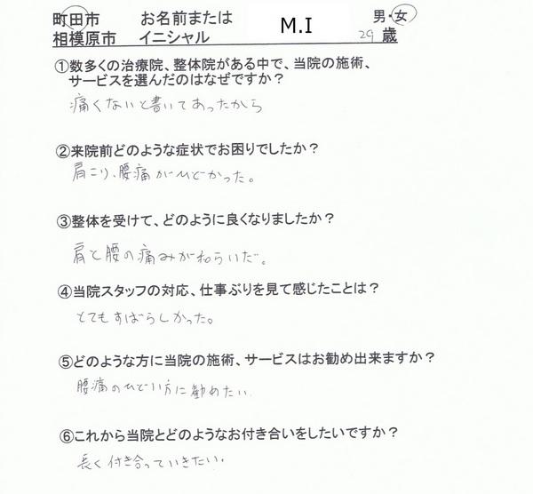 体験談092.jpg