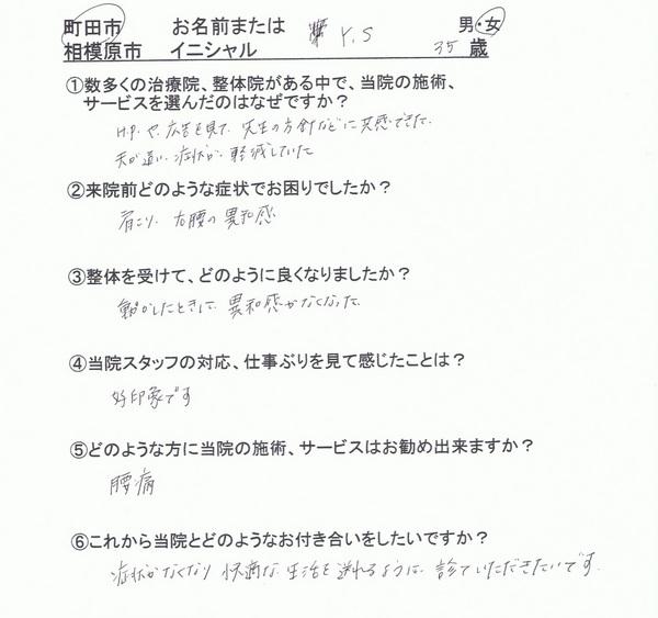 体験談093.jpg